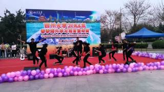 Sichuan university , 2013 MBBS Freshers Dance