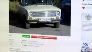 ВАЗ 2101 до 1980 AVITO