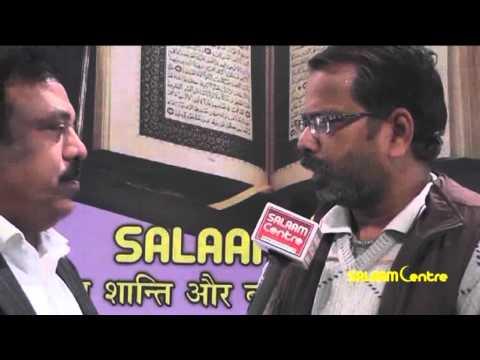 Mr. Shailender vikram singh ABout Islam and the Teachings of Prophet Muhammad (s)
