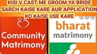 Bharat matrimony app, community matrimony ,matrimony for sahu , shaw,cast ,best metrimony for .komo screenshot 2