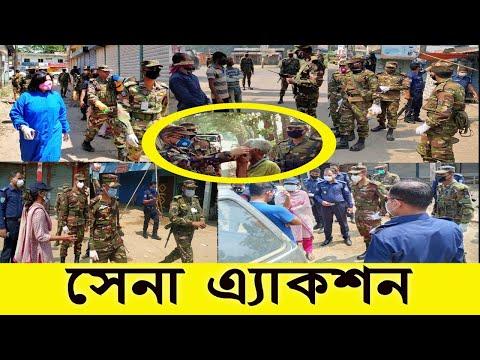 সেনাবাহিনীর অসাধারণ কিছু কাজ, সিলেটে কি করছে তারা দেখুন । Bangladesh Army News Today   Sylhet News