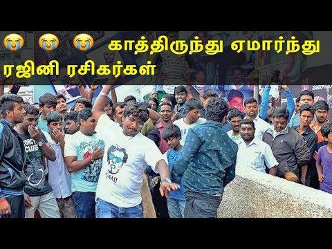 Download Youtube: rajinikanth birthday rajini fans wants rajini in politics, tamil live news, tamil news today redpix