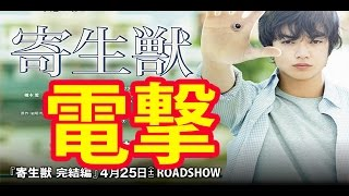 【進撃の巨人】主演三浦春馬さんの恋愛遍歴。蒼井優、新垣結衣、市川由...
