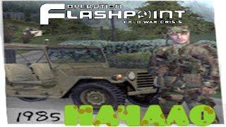 Операция FlashPoint холодная война - 1985 Новый Кризис - 1 серия - Начало