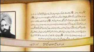 AHMADIYYA  : Allah ka Piyaaronko Thum Kaiiseh Burah Samjeh