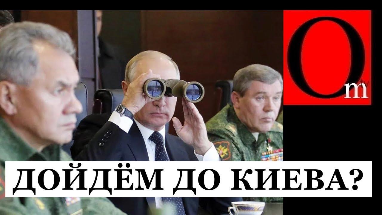 Это какой-то позор! Стало понятно, чего Путин хочет от Украины