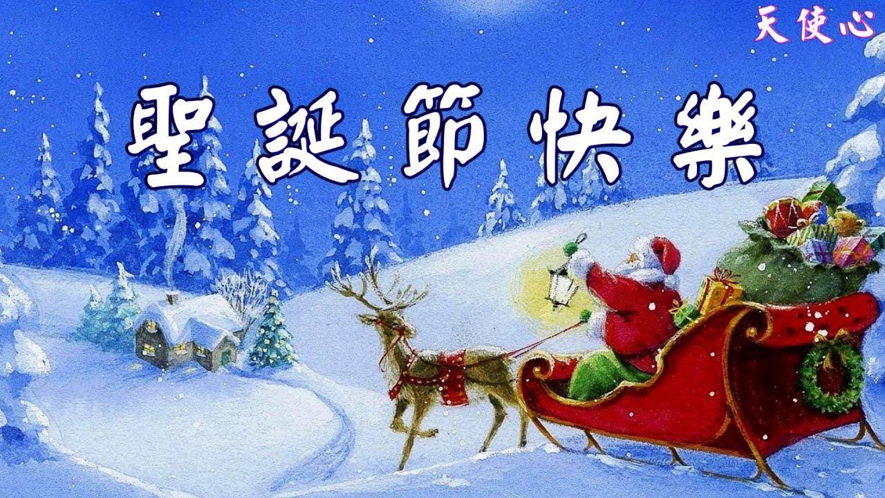 """""""祝福2016您圣诞节快乐""""的图片搜索结果"""