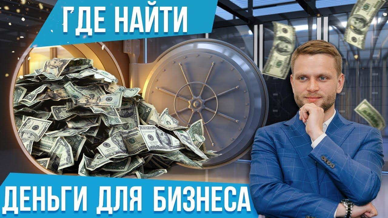 Дайте денег в долг под расписку в беларуси