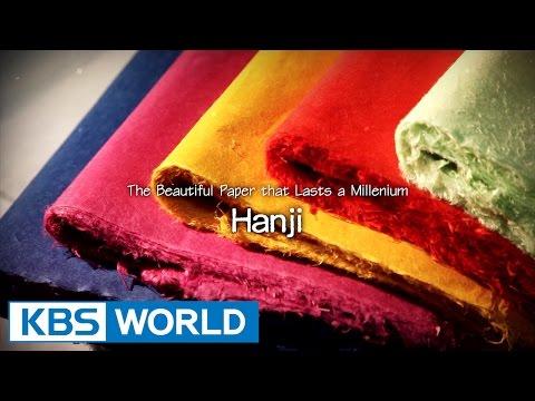 Hanji | 한지