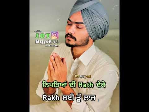Baba Nanak Simar Gill Whatsapp Status | Latest Punjabi Songs 2019 | Punjabi Whatsapp Status |dharmik