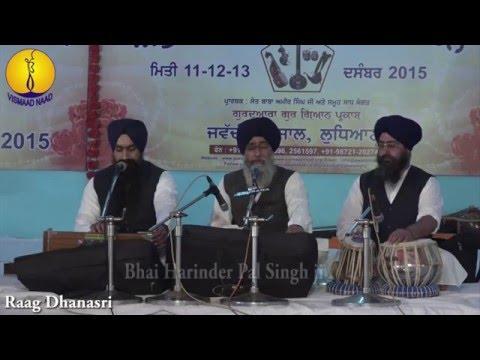 AGSS 2015 - Bhai Harinder Pal Singh ji - Raag Dhanasri