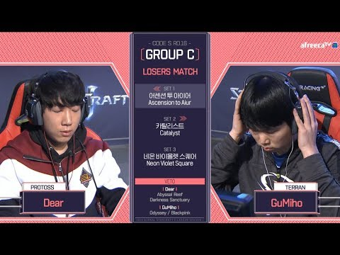 [2018 GSL Season 1]Code S Ro.16 Group C Match4 GuMiho vs Dea