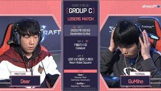 [2018 GSL Season 1]Code S Ro.16 Group C Match4 GuMiho vs Dear