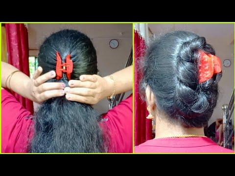 vey easy daily juda hairstyles using clutcher || everyday girls hairstyle || simple bun hairstyle