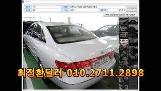 그랜저 2009/디오오토갤러리/천차만차/창원벼룩시장/진…