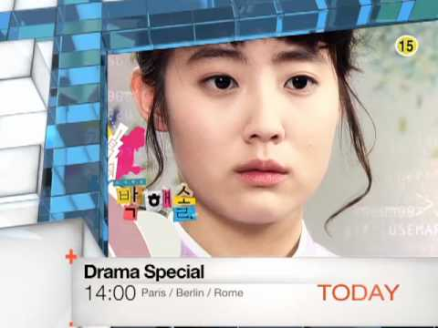 [Today 3/9] Drama Special: Girl Detective, Park Hae-sol - ep.2