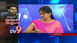 Pastor Pradeep booked as  victims speak out - TV9