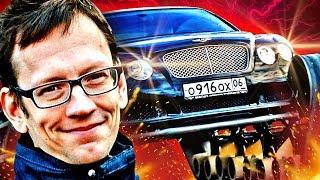 Топ10 ТРЭШ-ТЮНИНГОВ Тачек!