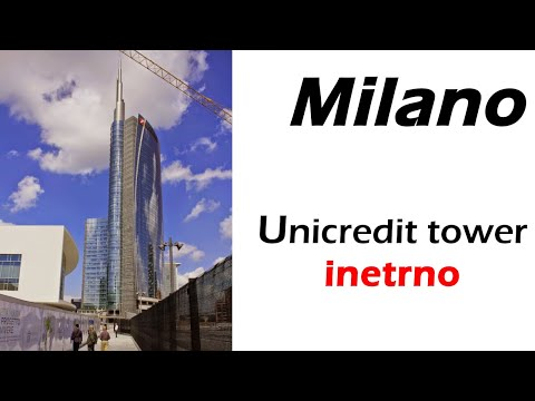 Unicredit tower inetrno
