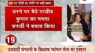 Mamata Banerjee defends Kolkata Police commissioner Rajeev Kumar