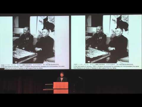 Wat Memorial Lecture - Pai Hsien-yung