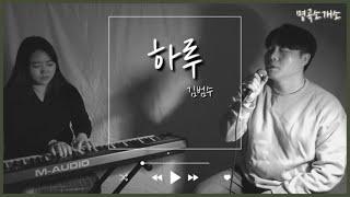 [이 노래 알죠?] 김…
