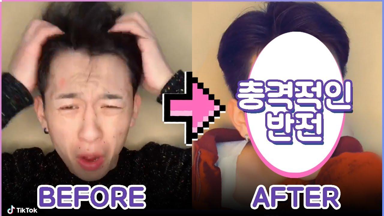 5분만에 아이돌로? 충격적인 반전메이크업! (Male idol cover makeup)