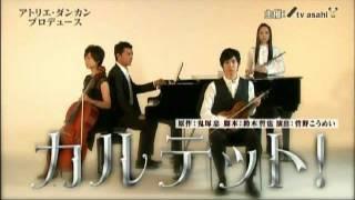 2012年新春、映画公開も決定。 浦安を舞台に、崩壊寸前の家族が音楽を通...