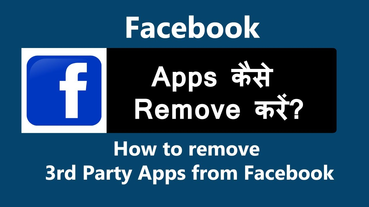 facebook se app remove kaise kare | How to remove third party apps from facebook