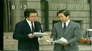 昭和天皇崩御 特別報道.