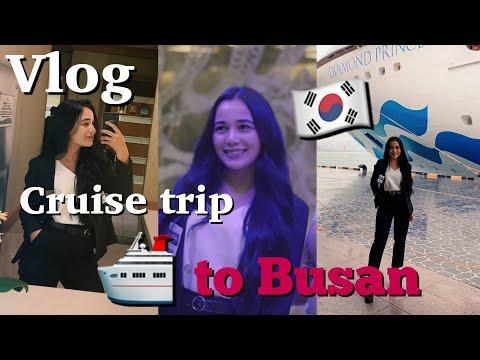 Vlog: Trip To Busan/ South Korea/ Южная Корея, Пусан/ круиз 🚢 Woosong University