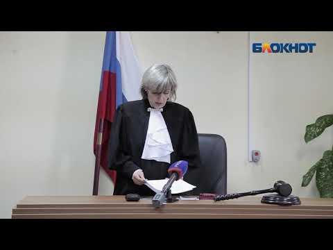 Волжский городской суд избирает меру пресечения убийце