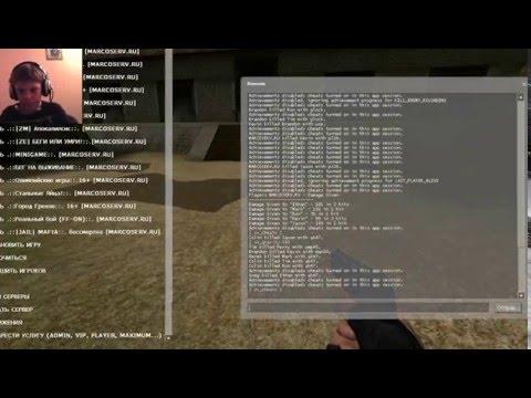 Как правильно вводить чит код на игру Cs Source!