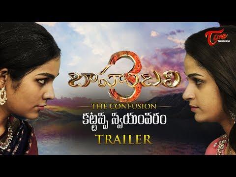 BAAHUBALI 3 - The Confusion | New Trailer | Kattappa Swayamvaram | Directed By Vaalee Sada