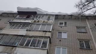 Жителям Твери грозит смертельная опасность Video