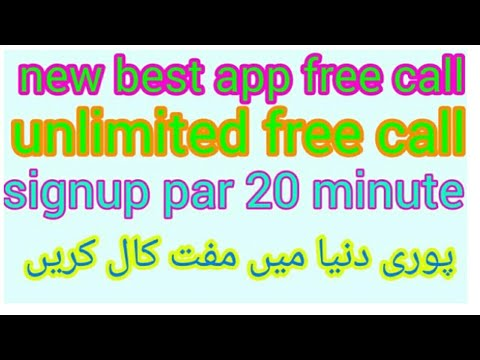 How to free call sign up par 20 minute and Urdu Hindi 2018 sakhawatali TV