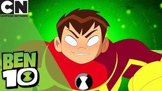 Ben 10 | Ben And The Cornfield Of Ghost | Cartoon Network UK 🇬🇧