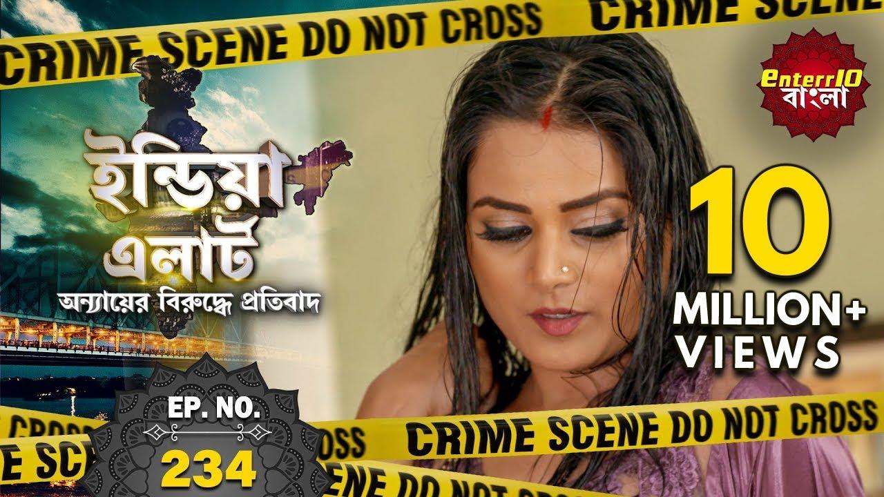 Download ইন্ডিয়া এলার্ট বাংলা || এপিসোড 234 || chandni bhabhi  ( চাঁদনী বৌদি ) || Enterr10 বাংলা