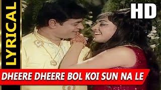 Dheere Dheere Bol Koi Sun Na Le With Lyrics | Mukesh, Lata Mangeshkar | Gora Aur Kala | Hema Malini