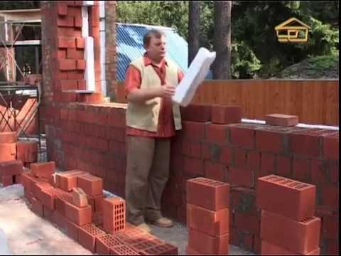 Как правильно возводить кирпичные стены. Утепление кирпичной кладки.