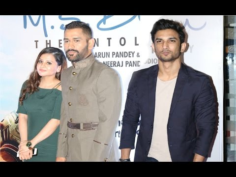 MS Dhoni, Sakshi Rawat & Sushant Singh Rajput At MS Dhoni The untold Story Screening