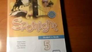 Spotlight 5 класс