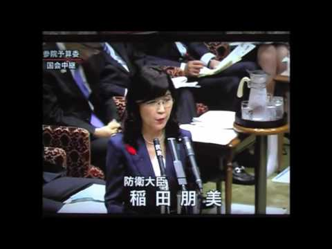 Abe's Inada defense minister arms with nuclear weapons.