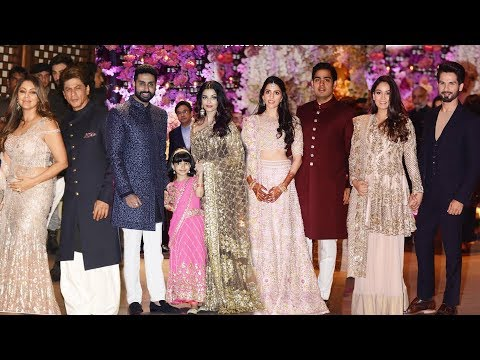 Akash Ambani And Shloka Mehta Engagement Party Full HD