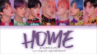 Bts (방탄소년단)   Home (color Coded Lyrics Eng/rom/han/가사)