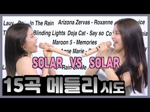 4분동안 15곡 부르기 2탄 (15 songs cover)