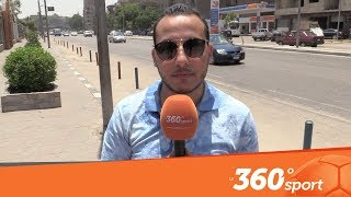 Le360.ma •خاص من القاهرة.. أبرز أخبار الكان ليوم الأحد