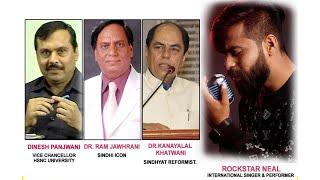 Live Aaj Kal Weekly Phirse - W29D1