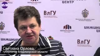 Светлана Орлова не отказалась от мысли создать Владимирскую Выставку Достижений Народного Хозяйства