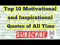 Top 10 Most Inspirational and Motivational Quotes of All Time